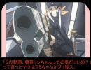 【心霊】鏡音リンでシゴフミOP「コトダマ」歌った【写真】