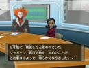 【実況】ポケモンXD 闇の旋風 ダーク・ルギアでたわむれる part6