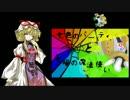 【ポケモンXY】 七色のパーティと七曜の魔法使いその15【ゆっくり】
