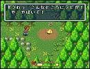 聖剣伝説2 少年は荒野をめざすを耳コピ〔Timidity〕