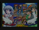 【EFZ】総当たり戦6本勝負 vol.3-01 黒瀬(栞)vsひゅな(舞)