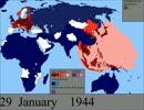 第二次世界大戦の領土の変遷(太平洋含む)