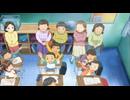 毎度!浦安鉄筋家族 7発目「便乗してもいいですか?」