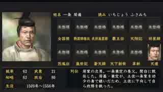 人気の「一条兼定」動画 50本 - ...