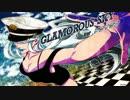 【ニコニコ動画】GLAMOROUS SKY 【J-POPカヴァー祭り2014】を解析してみた