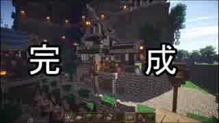 【Minecraft】ゆっくり街を広げていくよ part2-3