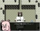 【はしやんと暴徒】焼豚ウンメェナ 実況プレイpart3