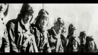 【MAD】剣部隊の奮闘 ~第343海軍航空隊空戦録~