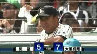 4安打だけで7得点  大阪桐蔭 全得点シーン