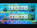 『4人で遊ぶ』俺たちのマリオカート8:ぱーと4
