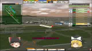 【ゆっくり実況】 ゆっくりが航空管制官になるようです Part17(後編)