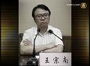 【新唐人】江沢民粛清は間近? 上海で関係者が逮捕