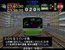 電車でGO!プロ仕様 全ダイヤ悪天候でクリアを目指すPart82【ゆっくり実況】