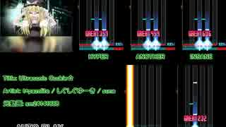 Ultrasonic Cookie☆.bms.wav.mp4