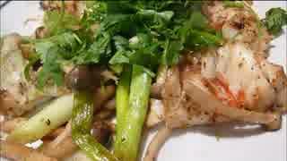 アメリカの食卓 354 ロブスターのネギ中華炒めを食す!