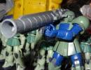 ザクⅠ武器テスト  ガンプラ