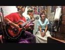 【たなちゅう☆ 】 強く儚い者たち / COCCO Acoustic Session 【FuMay】