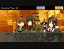 【DX3rd】艦娘達のダブルクロス Part.3