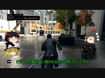 【Watch_Dogs/PS4】世界ランク上位0%のハッキングwwwww【ゆっくり ...
