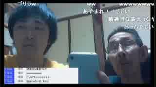 【2014/8/16 22:00】ヒコラジ#046 彦龍さ