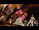 るろうに剣心 明治剣客浪漫譚 第八十六幕「地底を舞う赤い陽炎・殺鬼!真田三人衆」