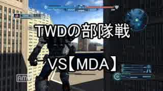 【GBO】Re:社畜の戦場52@水ジムlv4【字幕実況】 thumbnail