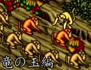 【ポポロクロイス実況】人生初のゲームを10年越しにやってみた【part23】