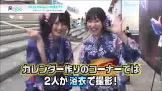 GirlsNews~声優 #77 2014年8月ダイジェスト 出演:西明日香 田所あずさ 他