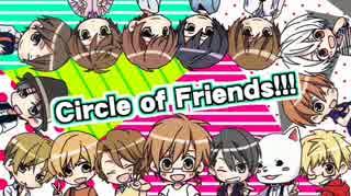 『ニコカラ』Link ~on vocal~