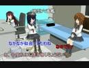 【艦これ】 暁型四姉妹の日常 EX5 【MMD紙芝居】