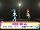 【ED】『筋肉に願いを』第5話エンディングテーマ曲