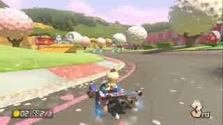 【実況】(高画質)マリオカート8を極めるわ