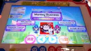 ミライダガッキ Monkey Business【ウルト
