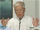 防人の道 今日の自衛隊 - 平成26年8月20日号