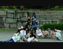 【ダン祭非公式】関西の15人が「Highway」踊ってみた【大阪城公園オフ】 thumbnail