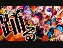 【視聴無料】第16回にっぽんど真ん中祭り プロモーションムービー