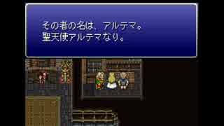 FF6T -Final Fantasy VI T-Edition- 実況