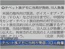 【華禍とジャーナリズム】ミャンマーの中国離れと、弾圧を受けるチベット[桜H26/8/20]