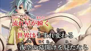 【ニコカラHD】IGNITE(JOYSOUND音源)[スラ