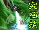 【ポポロクロイス実況】人生初のゲームを10年越しにやってみた【part24】