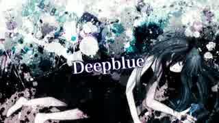【初音ミク】Deepblue【オリジナル曲】