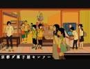 「京都ダ菓子屋センソー」歌ってみました✤咲太郎