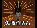 【実況】不思議な美術館【part11】