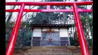 2014年03月24日 すってくりょう塚とあきる野市周辺散歩 - 兄弟塚