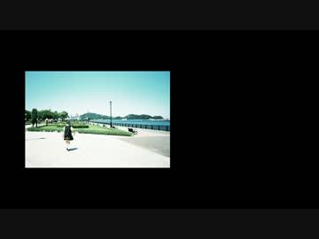 夏の半券/初音ミクVer.