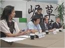 3/3【討論!】草莽崛起その現在と未来~朝日新聞・NHK・水産庁糾弾の歩み[桜H26/8/23]