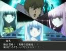 間違いだらけのクトゥルフ神話TRPG 2nd season [Part.20] thumbnail