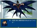 【実況】はぢめてのAirRPG【part15】
