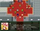 東方魔王譚 ~オルステッドが幻想入り~ 最終章-8