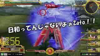 【EXVSMB】第3回evil杯 PS4争奪戦 シャッ